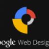Google Web Designer 1.0.5 – wydane